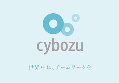 Cybozu Developer Network: Facebookで開発されたオープンソースのRPCフレームワーク「Thrift」調査報告