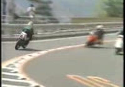 80年代のバイクブーム絶頂時の峠