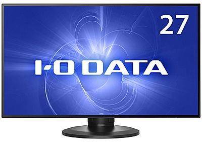 アイ・オー、4辺フレームレス設計の27型WQHD液晶ディスプレイ ~ミニD-Sub15ピン入力対応23.8型液晶も - PC Watch