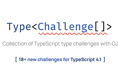 type-challenges/README.ja.md at master · type-challenges/type-challenges