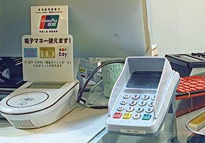 使い方次第で年会費無料にできるゴールドカード『NTTグループカード ゴールド』は、年会費を払いたくない方におすすめのカードです。 - クレジットカードの読みもの