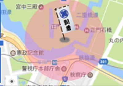 伊能忠敬の偉業を追体験するアプリ「伊能でGO」登場 日本中をガチで旅する究極の位置情報ゲーム - ねとらぼ