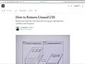 CSSファイルから未使用のスタイルを削除する方法 | コリス
