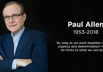 Microsoft共同創業者のポール・アレン氏が死去 - ITmedia NEWS