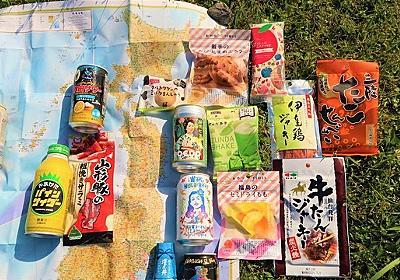 JRの駅ナカコンビニに行くと日本中のうまいものが買える :: デイリーポータルZ