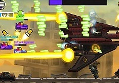 オンライン協力シューティングゲーム【Toon Shooters 2: The Freelancers(トゥーンシューター2)】 : ひといきゲーム - 無料フラッシュゲームがたくさん!