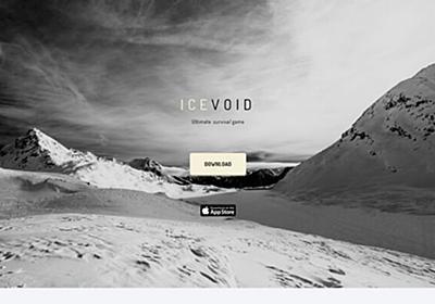 【アプリ】テキストだけで繰り広げられるサバイバルゲーム「ICE VOID」 - スタートアップ紹介ブログCool Web Service