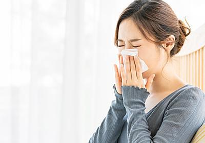 花粉症の人が多い都道府県ランキング【47都道府県・完全版】 | 日本全国ストレスランキング | ダイヤモンド・オンライン
