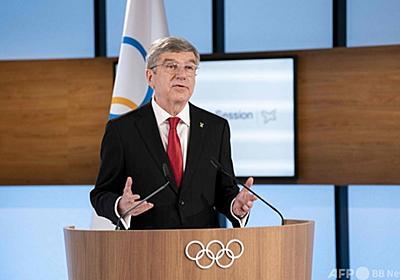 IOC会長、22年北京冬季五輪ボイコットに自制呼び掛け 写真1枚 国際ニュース:AFPBB News