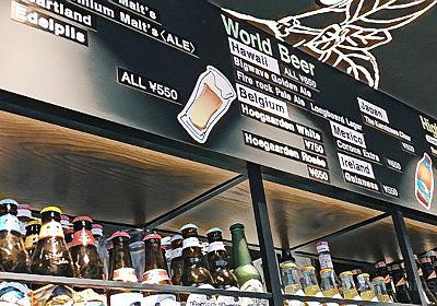 クレジットカードが使える飲食店の調べ方を解説!レストランや居酒屋などの飲食店支払いで、クレジットカード払いを使いたい方に。 - クレジットカードの読みもの