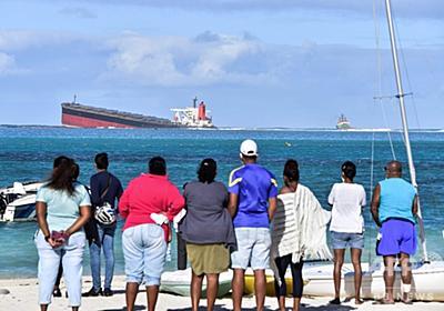 日本の貨物船が座礁し燃料漏出、環境災害の恐れ モーリシャス 写真4枚 国際ニュース:AFPBB News