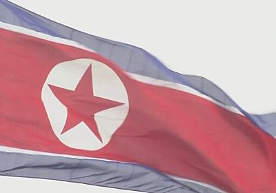 北朝鮮「1人の感染者もいない」WHOに報告 新型コロナ | NHKニュース