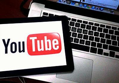 YouTubeの音楽を違法にぶっこ抜く「ストリームリッピングサイト」がレコード業界の訴訟に屈して次々と閉鎖 - GIGAZINE