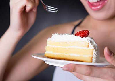 いつの間にかお菓子を食べすぎてしまう人に教えたいシンプルな解決策 「最初の一個」に気をつける | PRESIDENT Online(プレジデントオンライン)