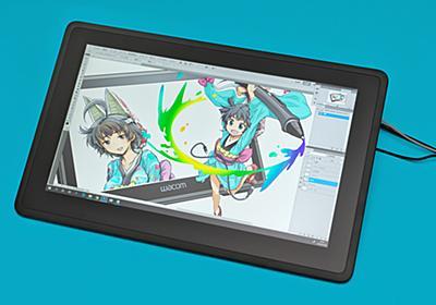 【Hothotレビュー】ワコムの11万円液タブ「Cintiq 22」で漫画を描いてみたらすごくよかった - PC Watch
