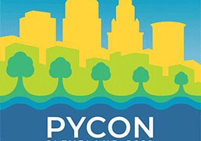第2回 衝撃告白で始まる2日目キーノート,高額落札続出の「PyLadies Auction」:世界最大のPythonカンファレンス「US PyCon 2019」レポート|gihyo.jp … 技術評論社