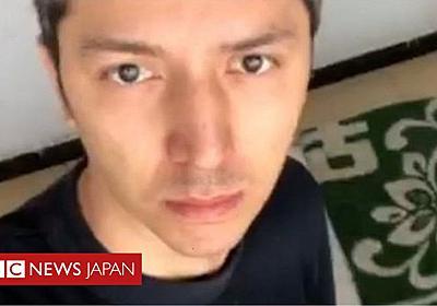 ウイグル族のモデル、中国の収容施設から動画 BBCが入手 - BBCニュース