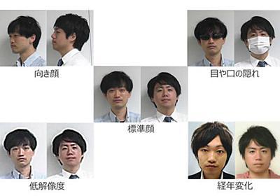 パナソニックら、サングラスやマスク着用でも見分ける顔照合技術を開発 - CNET Japan
