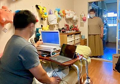母と暮らす「33歳こどおじ」の部屋を訪ねて 「恋愛は面倒、結婚もしなくていいや」 - 弁護士ドットコムニュース