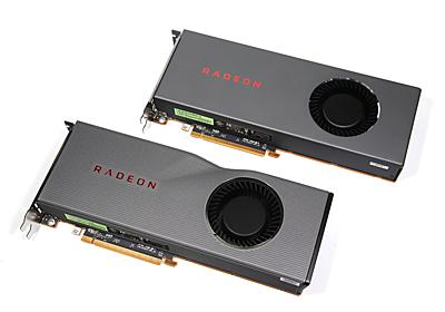 【レビュー】Radeon RX 5700 XTのライバルとの差は? PCIe 4.0の効果も含めて検証 - PC Watch