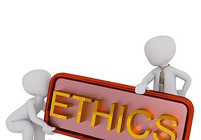 高レベル放射性廃棄物と世代間倫理 / 寺本剛 / 環境倫理学、技術哲学 | SYNODOS -シノドス-