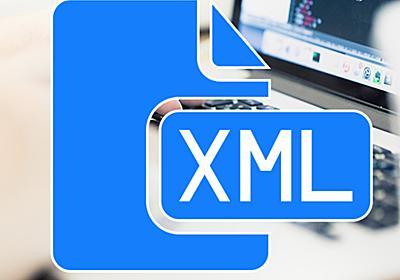 無料で簡単!XMLサイトマップを作成する方法 | Revery MAGAZINE