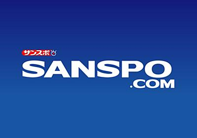 ひろゆき氏、「人格否定」禁止のSNS開始 自身は「村長」に - 芸能社会 - SANSPO.COM(サンスポ)
