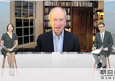 ポストコロナ時代の「知」とは マイケル・サンデル教授らが語る:朝日新聞デジタル