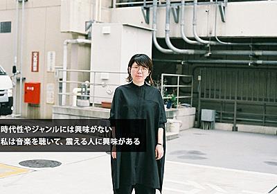 中村佳穂という「歌」の探求者。魂の震えに従う音楽家の半生 - インタビュー : CINRA.NET