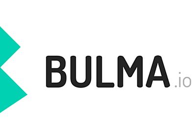 Bulma - The Most Underrated Framework of the CSS Framework Era - DEV Community 👩💻👨💻