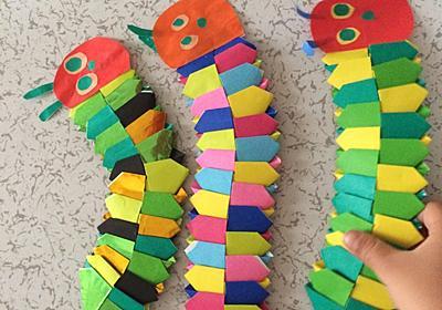 子どもに大人気!折り紙で はらぺこあおむし を作ろう! — 親子の時間研究所