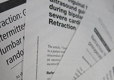 記者の目:論文不正が相次ぐ日本 学術界の透明性高めよ=小川祐希(くらし医療部) | 毎日新聞
