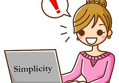 simplicityの子テーマにコピペする「カエレバ・ヨメレバ・トマレバ」ボタンリンク化CSS