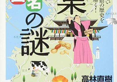 """東京ディズニーリゾート、実質""""千葉""""のため緊急事態宣言による休園を華麗に回避 : 市況かぶ全力2階建"""