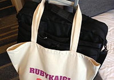 RubyKaigi 2013 三日目 - 単なる日記@はてな