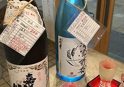 岡山駅前銘酒センターにて立ち飲み - ねこブリアンの日常