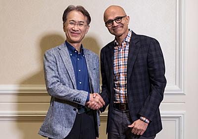 ソニーとMicrosoft、クラウドベースのゲームとAIで提携 PlayStationのオンラインゲームをAzureで - ITmedia NEWS