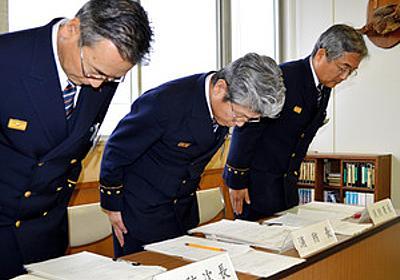 愛知の男性消防士、AV出演 「金に困ってやった」:朝日新聞デジタル