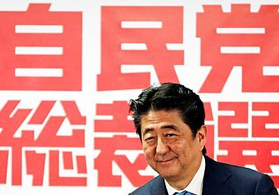 現役慶大生らの政治SNSベンチャーPoliPoliが6000万円調達。マジで社会を変えるための「二つの方針転換」 | BUSINESS INSIDER JAPAN