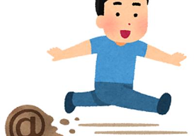 【唐澤貴洋先生参戦決定】歳末カドカワ川上量生さんとの裁判祭り RT @nkawa2525:川上量生さんとの訴訟を生暖かく見守る会 - ブロマガ