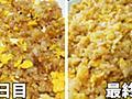 1ヶ月チャーハンを毎日作ってみた→マヨネーズとご飯を混ぜるとパラパラになる :: デイリーポータルZ