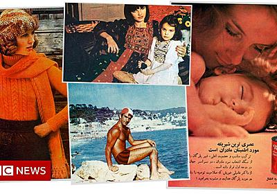 A short history of Life: Afghanistan's lost magazine - BBC News