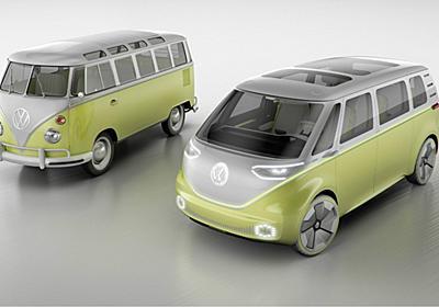 """Volkswagen、ジョブズ氏も愛用した""""ワーゲンバス""""のEVモデルのコンセプトカーを披露 - ITmedia NEWS"""