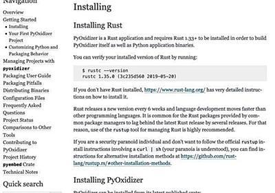 PythonコードをWin/Mac/Linuxバイナリに変換する「PyOxidizer」 | マイナビニュース