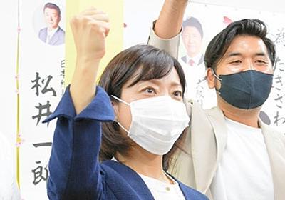 大阪・池田市長選、滝沢氏当選 サウナ問題、前市長破る:朝日新聞デジタル