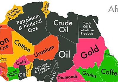 Africa is not poor, we are stealing its wealth | Al Jazeera - KOLUMN