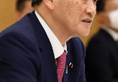菅政権「成長戦略会議」恐怖の顔ぶれ! 竹中平蔵、三浦瑠麗、「中小企業は消えるしかない」が持論の菅首相ブレーン・アトキンソンも|LITERA/リテラ