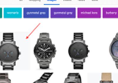 Google画像検索を活用し、ECサイトのトラフィックと売上を増加させる方法 | アイオイクスのSEO・CV改善・Webサイト集客情報ブログ|SEO Japan