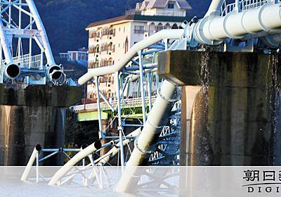 「老朽化とは考えられない」 水管橋落下、和歌山市長が会見:朝日新聞デジタル