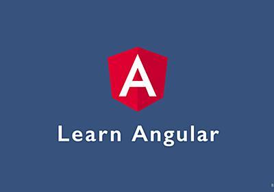 必ず覚えておきたい! Angular2でコンポーネントの子要素を参照する方法 - Yohei Isokawa